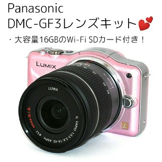 Panasonic - 【Panasonic】大容量16GBのWi-FiSD♡DMC-GF3レンズキット