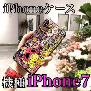 ヒステリックミニ(HYSTERIC MINI)のSALE☆ヒステリックミニ iPhone7ケース(iPhoneケース)