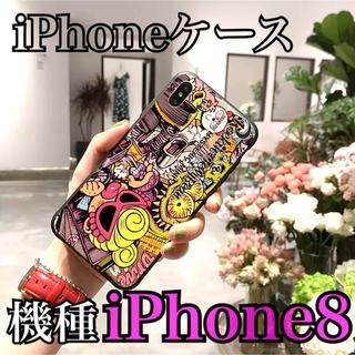 ヒステリックミニ(HYSTERIC MINI)のSALE☆ヒステリックミニ iPhone8ケース(iPhoneケース)