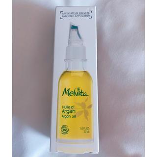 メルヴィータ(Melvita)のメルヴィータ アルガンオイル 50ml(フェイスオイル/バーム)