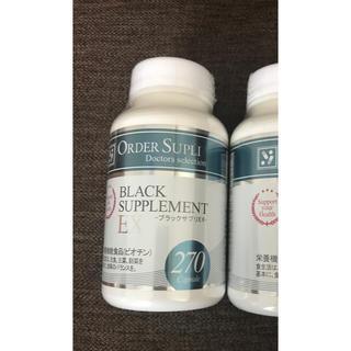 ブラックサプリEX 270粒 (ビタミン)