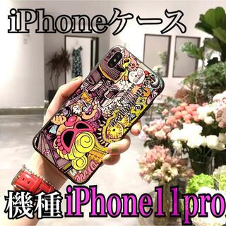 ヒステリックミニ(HYSTERIC MINI)のSALE☆ヒステリックミニ iPhone11proケース(iPhoneケース)