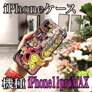 ヒステリックミニ(HYSTERIC MINI)のヒステリックミニ iPhone11proMAXケース(iPhoneケース)