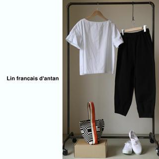 mina perhonen - Lin francais d'antan   Derrida(デリダ)