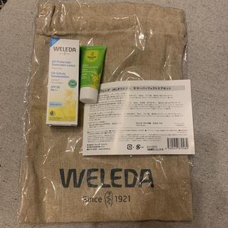 ヴェレダ(WELEDA)の【未使用】ヴェレダ エーデルワイス UVプロテクト 50ml(日焼け止め/サンオイル)