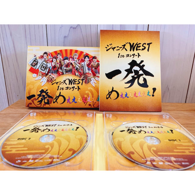 ジャニーズWEST(ジャニーズウエスト)のジャニーズWEST 1stコンサート 一発めぇぇぇぇぇぇぇ! 初回 DVD エンタメ/ホビーのDVD/ブルーレイ(アイドル)の商品写真