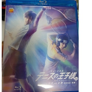 シュウエイシャ(集英社)のミュージカルテニスの王子様 全国立海後編 BluRay(舞台/ミュージカル)