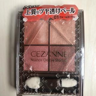 セザンヌケショウヒン(CEZANNE(セザンヌ化粧品))のニュアンスオンシャドウ01新商品(アイシャドウ)