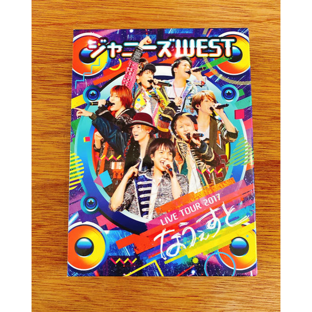 ジャニーズWEST(ジャニーズウエスト)のジャニーズWEST Live Tour 2017 なうぇすと 初回 DVD エンタメ/ホビーのDVD/ブルーレイ(アイドル)の商品写真