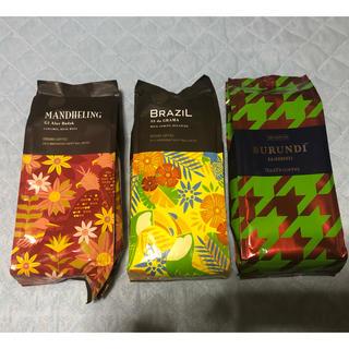 タリーズコーヒー(TULLY'S COFFEE)のタリーズ コーヒー豆 細引き 3袋(コーヒー)