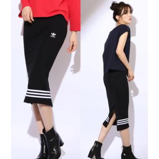 アディダス(adidas)の美品 adidas originals スリーストライプ タイトスカート(ロングスカート)