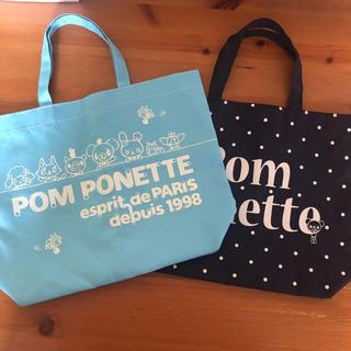 ポンポネット(pom ponette)のポンポネット ショップバッグ 2個(ショップ袋)