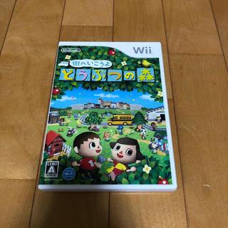 Wii - wii どうぶつの森