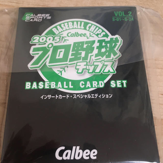 カルビー(カルビー)のプロ野球カード ラッキーカード特典(カード)