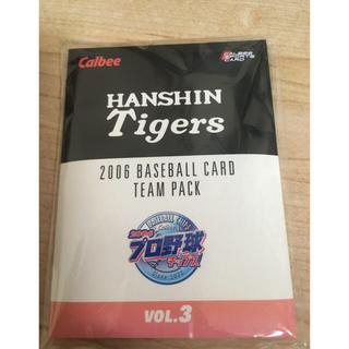 カルビー(カルビー)のプロ野球カード 阪神タイガース(シングルカード)