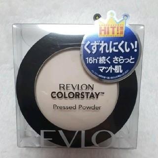 REVLON - ☆新品☆ REVLON  レブロン カラーステイ プレストパウダー N 880
