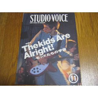 本 STUDIO VOICE 1995 11月号(文芸)