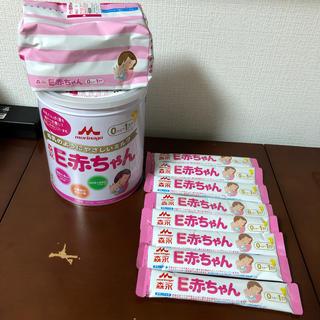 森永乳業 - E赤ちゃん 三点セット