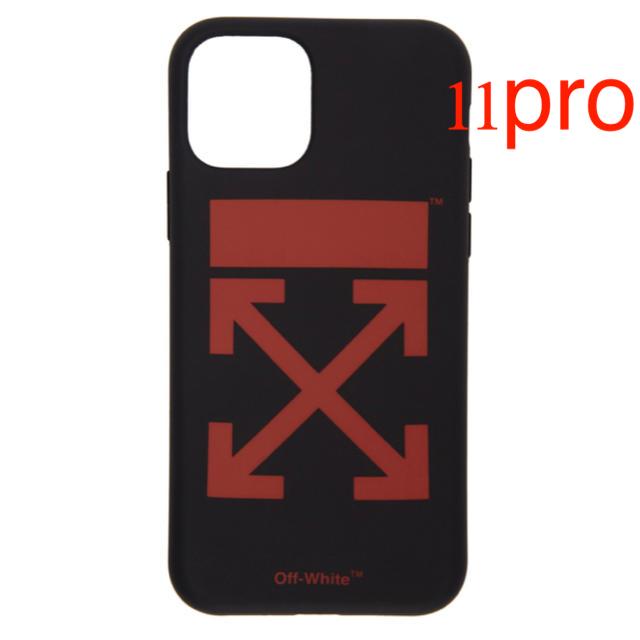 OFF-WHITE(オフホワイト)のオフホワイト iPhone11PRO カバー ケース スマホケース 新品未使用 スマホ/家電/カメラのスマホアクセサリー(iPhoneケース)の商品写真
