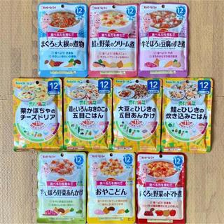 キユーピー(キユーピー)の2449☆ 離乳食 12ヶ月 全て違う味 ベビーフード パウチ(その他)