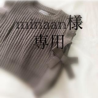 フタフタ(futafuta)のmamaraku 袖フリルニットベスト80 淡肌色 新品未使用(ニット/セーター)