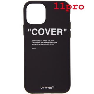 オフホワイト(OFF-WHITE)のオフホワイト iphoneケース off-white iphoneケース (iPhoneケース)