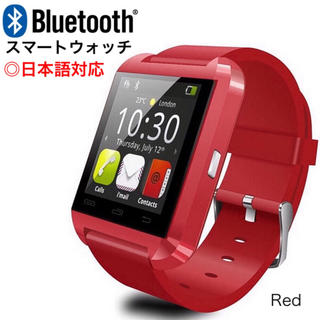 特価《日本語表示》スマートウォッチ⤴︎赤(腕時計(デジタル))