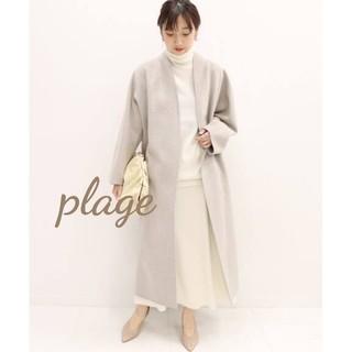 Plage - 新品タグ付☆Plage Beaver ロングコート
