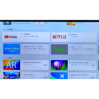 Apple - Apple TV 第4世代 32GB MGY52J/A(A1625)