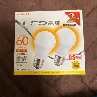 トウシバ(東芝)のTOSHIBA製 LED電球2コ入り W型相当(蛍光灯/電球)