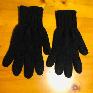 ビューティアンドユースユナイテッドアローズ(BEAUTY&YOUTH UNITED ARROWS)の古着 ミリタリー 手袋 軍物(手袋)
