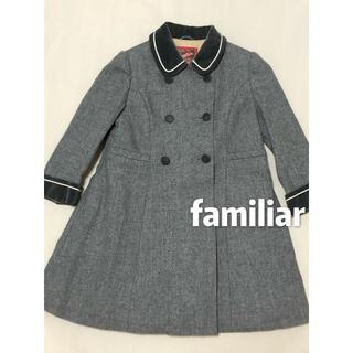 ファミリア(familiar)のファミリア FAMILIAR コート 美品 120(コート)