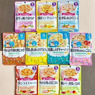 ワコウドウ(和光堂)の2450☆ 離乳食 9ヶ月 全て違う味 ベビーフード パウチ(その他)