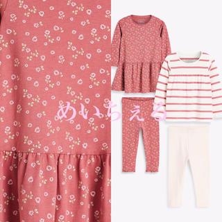 ネクスト(NEXT)の【新品】next ピンク小花柄 ワンピース&Tシャツ&レギンスセット(ヤンガー)(パンツ)