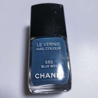 CHANEL - CHANEL ヴェルニ 555 ブルーボーイ
