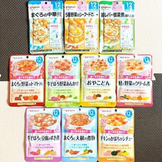 ワコウドウ(和光堂)の2452☆ 離乳食 12ヶ月 全て違う味 ベビーフード パウチ(その他)