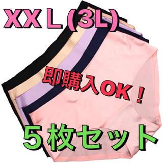 シームレスショーツ☆XXLサイズ☆(ショーツ)