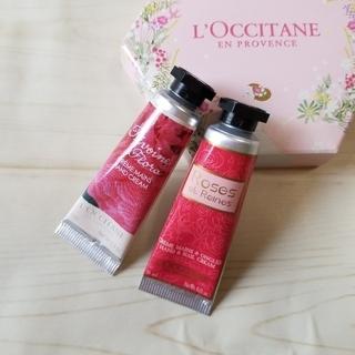 L'OCCITANE - ロクシタン ハンドクリーム 2本セット