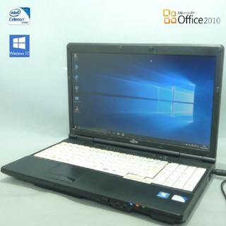 フジツウ(富士通)のノートパソコン 中古動作良品 15.6型 富士通(ACアダプター付き)(ノートPC)