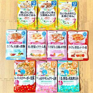 ワコウドウ(和光堂)の2455☆ 離乳食 12ヶ月 全て違う味 ベビーフード パウチ(その他)