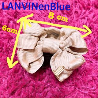 ランバンオンブルー(LANVIN en Bleu)のランバンオンブルー、リボンクリップ、(バレッタ/ヘアクリップ)