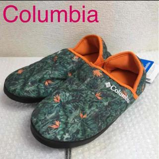 コロンビア(Columbia)の新品 Columbia モックシューズ コロンビア ルームシューズ サンダル(サンダル)