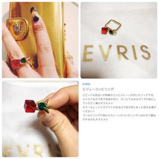 エヴリス(EVRIS)のEVRIS  ビジューリング💍(リング(指輪))
