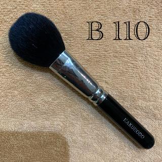 白鳳堂 - チークブラシ B110