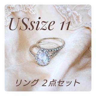 リング アメリカサイズ11号 二個セット(リング(指輪))