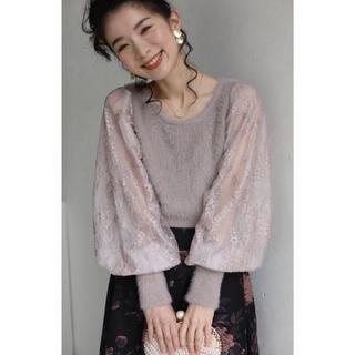 カワイイ(cawaii)の美品 cawaii 煌きの袖レース 魅惑のシャギーニットトップス ピンク系 F(ニット/セーター)