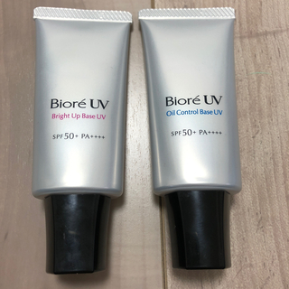 Biore - ビオレUV化粧下地UV