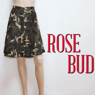 ローズバッド(ROSE BUD)の間違いなし♪ローズバッド カモフラ ミディアムスカート♡ザラ ミラオーウェン(ひざ丈スカート)