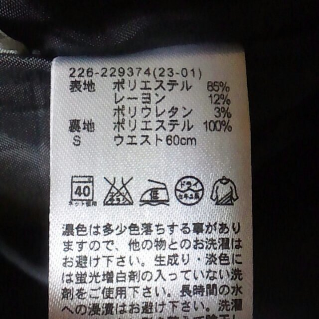 GU(ジーユー)のチェック. パンツ レディースのパンツ(チノパン)の商品写真