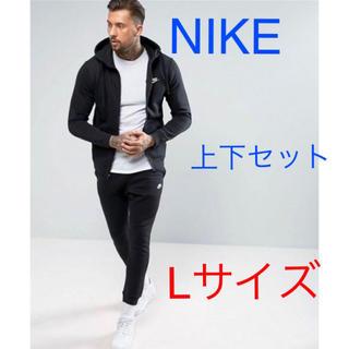 NIKE - 新品!送料込!NIKEセットアップ ブラック Lサイズ ‼︎